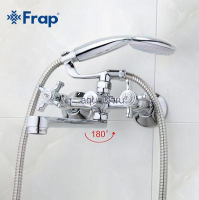 Смеситель для ванны Frap F2224 (фото, вид 1)