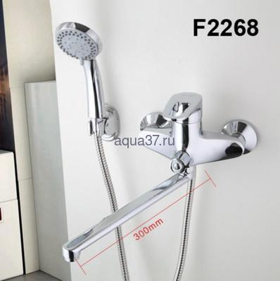 Смеситель для ванны Frap F2268 (фото, вид 1)