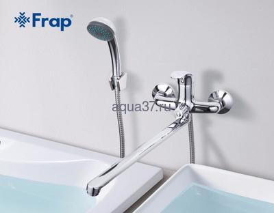 Смеситель для ванны Frap F2236 (фото, вид 6)