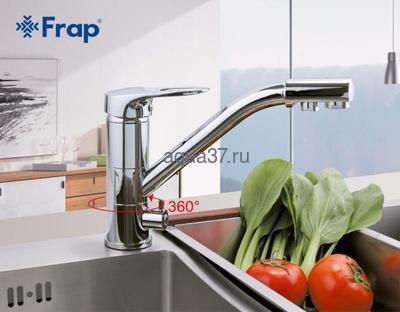 Смеситель для кухни Frap F4304 (фото, вид 1)
