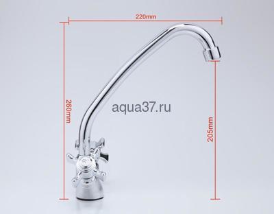 Смеситель для кухни Frap F4124 (фото, вид 7)
