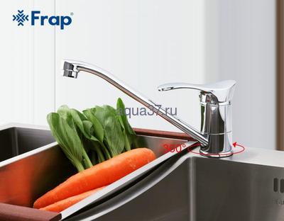 Смеситель для кухни Frap F4901 (фото, вид 6)