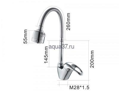 Смеситель для кухни Frap F4303 (фото, вид 4)