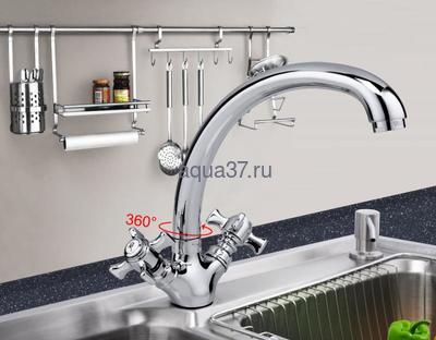 Смеситель для кухни Frap F4224 (фото, вид 8)