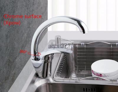 Смеситель для кухни Frap F4121 (фото, вид 1)