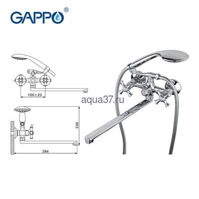 Смеситель для ванны Gappo G2242 (фото, вид 11)