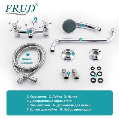 Смеситель для ванны Frud R22108 (фото, вид 3)