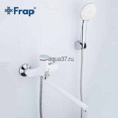 Смеситель для ванны Frap F2245 (фото, вид 1)