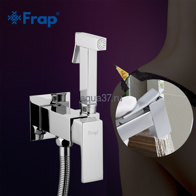 Смеситель для биде Frap F7506 (фото, вид 1)
