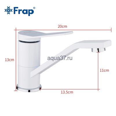 Смеситель для кухни Frap F4545 (фото, вид 3)