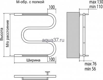 Полотенцесушитель М-обр с полочкой 600*500 Терминус (фото, вид 2)