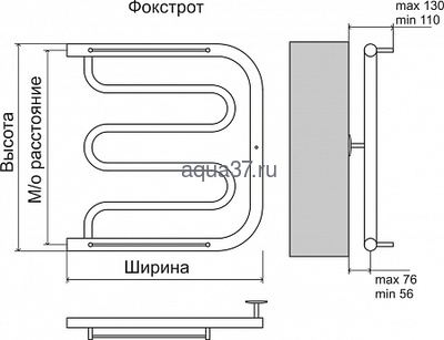 Полотенцесушитель Фокстрот 500*500 Терминус (фото, вид 2)
