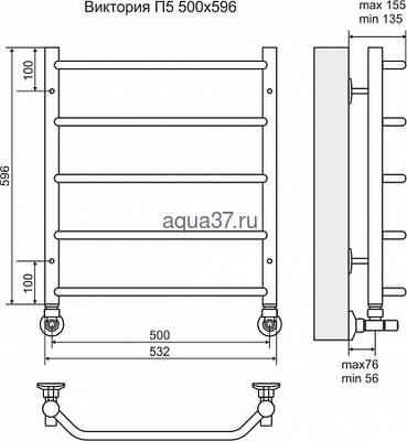 Полотенцесушитель Виктория П5 500*596 Терминус (фото, вид 2)
