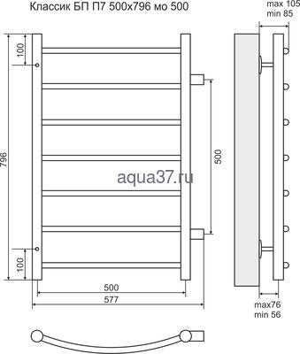Полотенцесушитель Классик П7 500*796 б/п 500 Терминус (фото, вид 2)