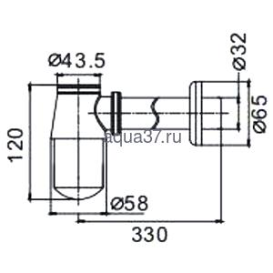 """Сифон для раковины без выпуска 1 1/4"""" х 32 хромированный Frap F80 (фото, вид 1)"""