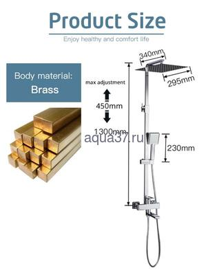 Душевая система Frap F2415-2 (фото, вид 3)