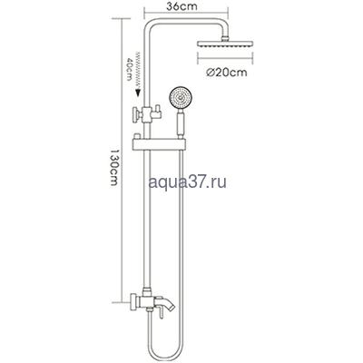 Душевая система Frap F2416 (фото, вид 10)