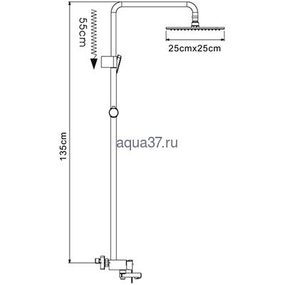 Душевая система Frap F2434 (фото, вид 1)