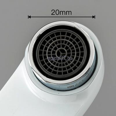Душевая система Frap F2449 (фото, вид 3)