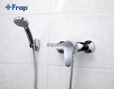 Смеситель для душа Frap F2001 (фото, вид 1)