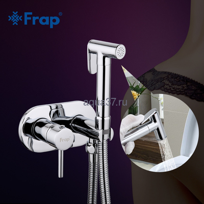 Смеситель для биде Frap F7505 (фото, вид 1)