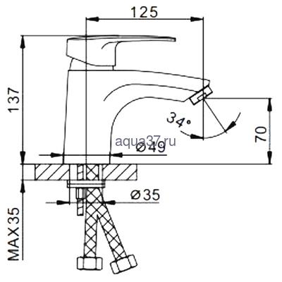 Смеситель для раковины Frap F1066 (фото, вид 2)