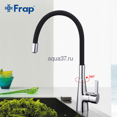 Отдельный корпус для кухонного смесителя Frap F4153 (фото, вид 2)