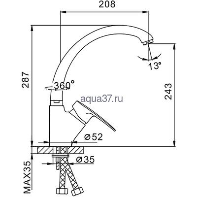 Смеситель для кухни Frap F4166-9 (фото, вид 1)