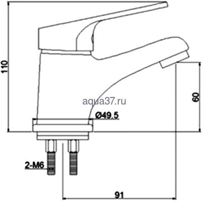 Смеситель для раковины Frap F1016 (фото, вид 2)