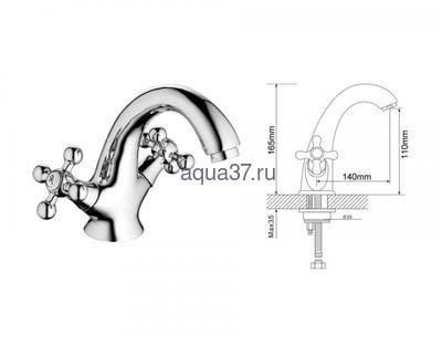 Смеситель для раковины Frap F1019 (фото, вид 5)