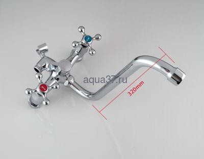 Смеситель для ванны Frap F2208-2 (фото, вид 2)
