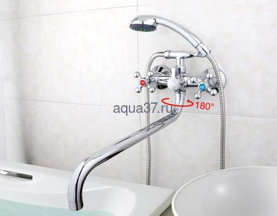 Смеситель для ванны Frap F2619-2 (фото, вид 7)