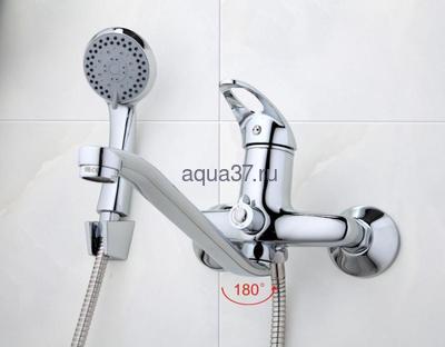 Смеситель для ванны Frap F2203 (фото, вид 9)