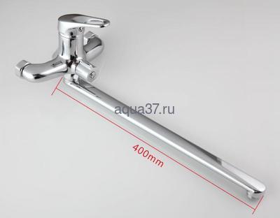 Смеситель для ванны Frap F2213 (фото, вид 7)