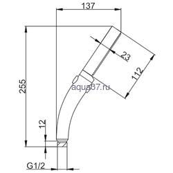 Лейка Frap F012 1 режим с усиленным напором воды и кнопкой пуск/стоп. Вид 2