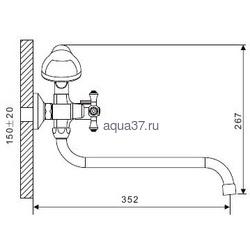 Смеситель для ванны Gappo G2246. Вид 2