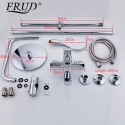 Душевая система Frud R24131. Вид 2