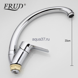 Смеситель для кухни Frud R41105. Вид 2