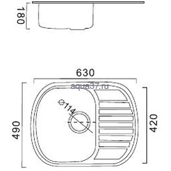 Мойка кухонная 630x490 матовая. Вид 2