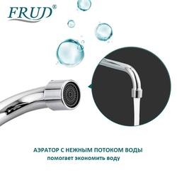 Смеситель для ванны Frud R22108. Вид 2