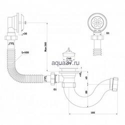 Сифон для ванны с переливом V110 Аквант. Вид 2
