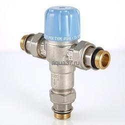"""Клапан трехходовой термостатический смесительный не регулируемый Thermomix 1/2"""" Valtec. Вид 2"""