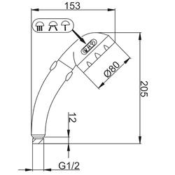 Лейка Frap F013 3 режима хром. Вид 2