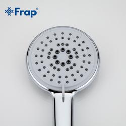 Лейка Frap F007 3 режима хром. Вид 2