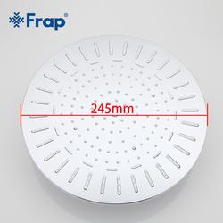 Лейка Frap F008-25 3 режима белая/хром. Вид 2