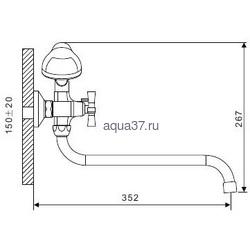 Смеситель для ванны Gappo G2243. Вид 2