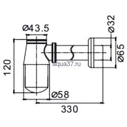 """Сифон для раковины без выпуска 1 1/4"""" х 32 хромированный Frap F80. Вид 2"""