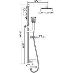 Душевая система Frap F2421. Вид 2