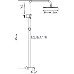 Душевая система Frap F2434. Вид 2