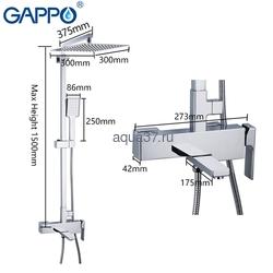 Душевая система Gappo G2418. Вид 2